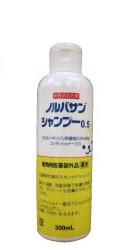 【キリカン洋行】ノルバサンシャンプー0.5 (200...