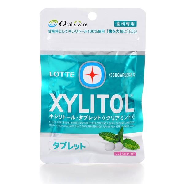 【オーラルケア】【歯科医院専売品】キシリトール...