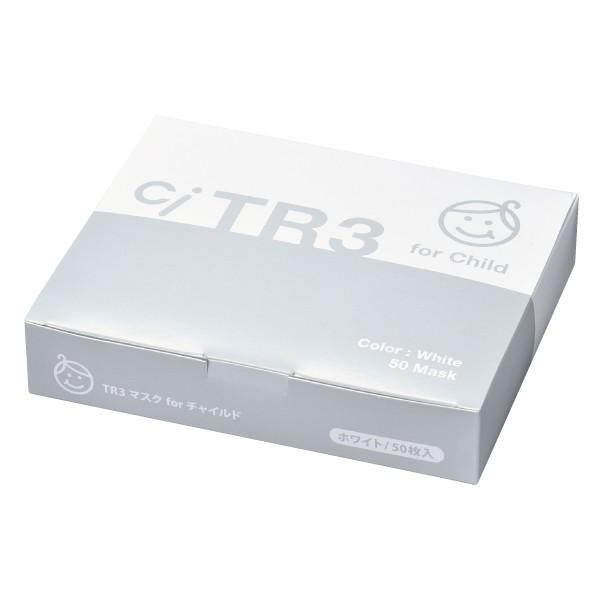 TR3 for Child 子ども用マスク(ホワイト) チャイ...