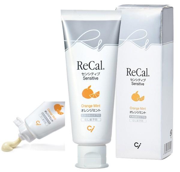 リカル歯磨き剤 センシティブ オレンジミント 知...