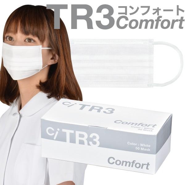 TR3コンフォートマスク ホワイト レギュラーサイ...