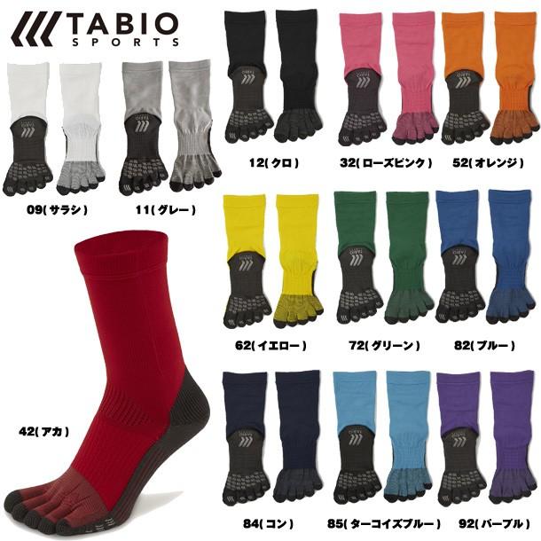 Tabio フットボール 五本指 クルー 【Tabio】タビ...