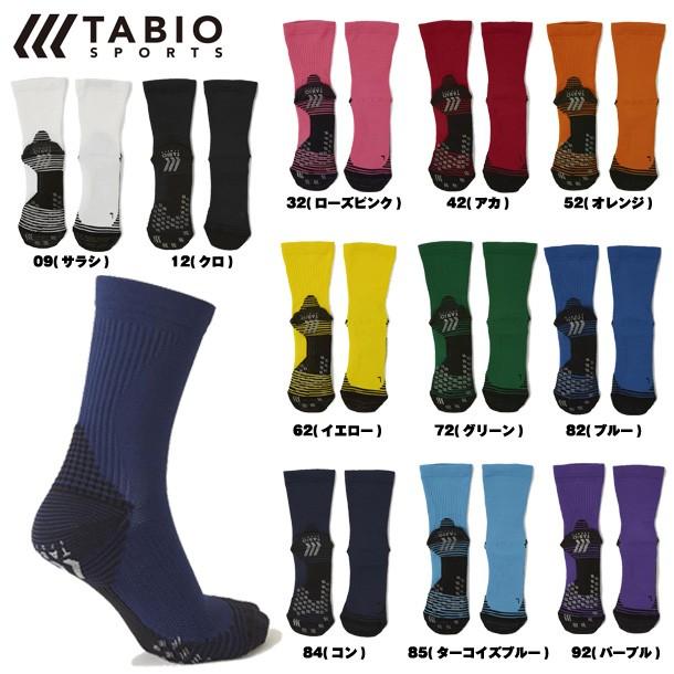 Tabio フットボール ソールパッドクルー 【Tabio...