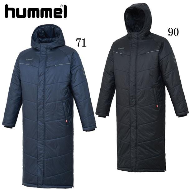 パデッドロングコート【hummel】ヒュンメルベンチ...