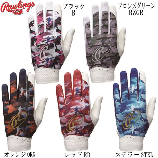 守備用グラブ 【Rawlings】ローリングス 野球 守...