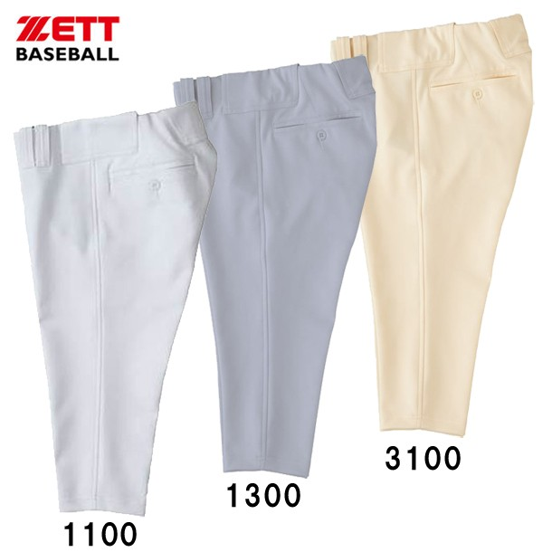 ユニフォームショートタケパンツ【ZETT】ゼット ...