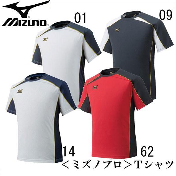 『ミズノプロ』Tシャツ【MIZUNO】ミズノ 野球 ウ...