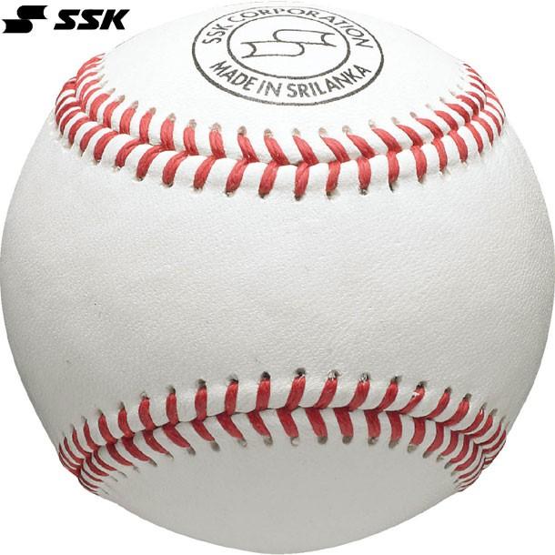 硬式練習球【SSK】エスエスケイ 野球 ボール 練習...