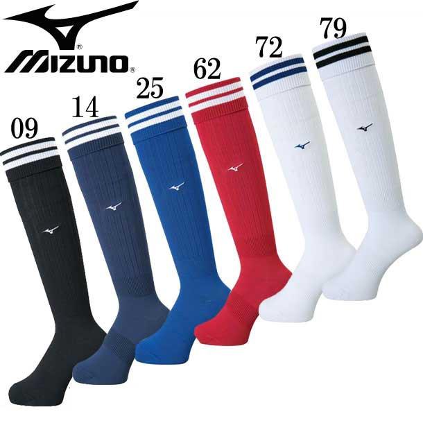 ミズノ サッカー ストッキング (21-29cm)【MIZUNO...