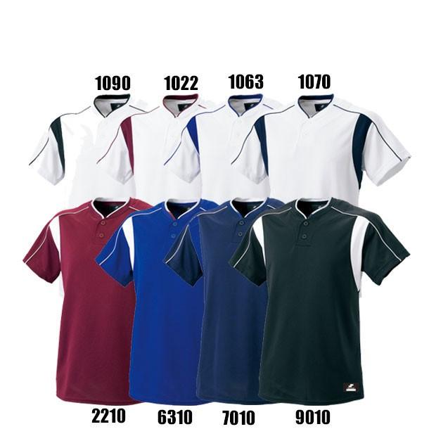 ジュニア・2ボタンベースボールTシャツ【SSK】エ...