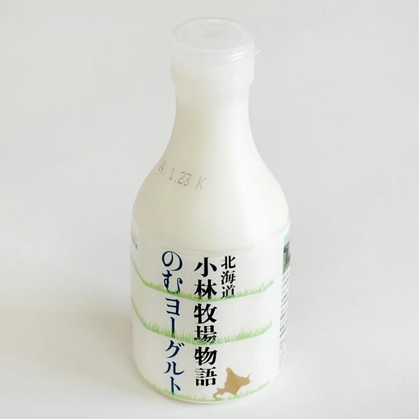 新札幌乳業 のむヨーグルト500ml【北海道お土産...
