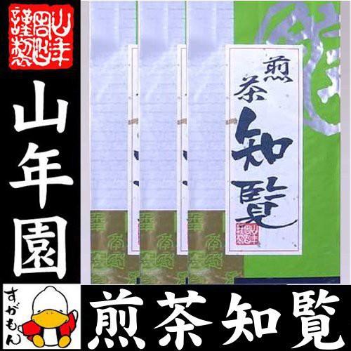 日本茶 煎茶 茶葉 知覧茶 200g×3袋セット 緑茶 ...