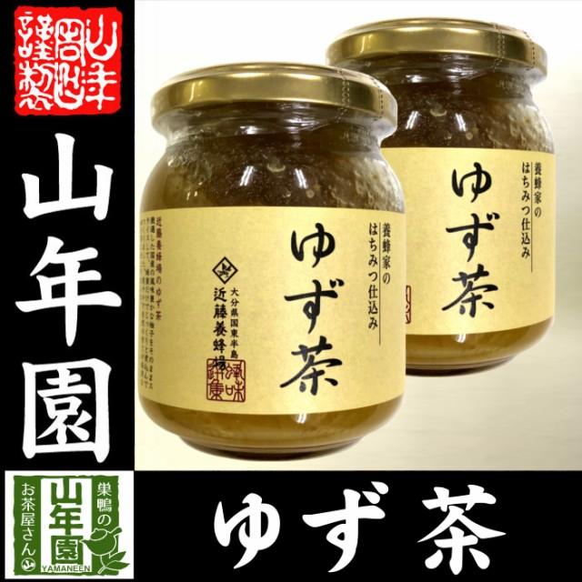 国産 養蜂家のはちみつ仕込み ゆず茶 250g×2袋セ...