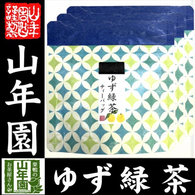国産100% ゆず緑茶 ティーパック 2.5g×7包×3袋...