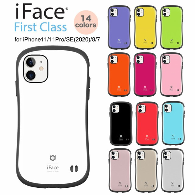 iface iPhone11【保護フィルム付き】 iPhone11pro...