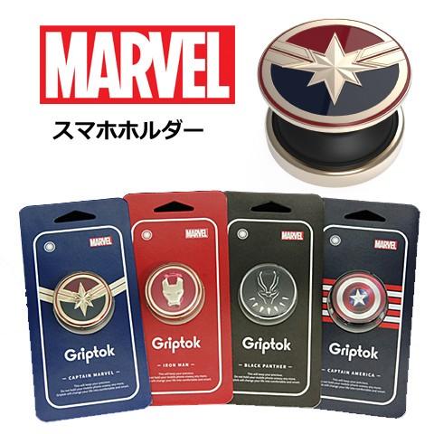Marvel キャラクター Grip Tok落下防止 スタンド キャラ スマホ