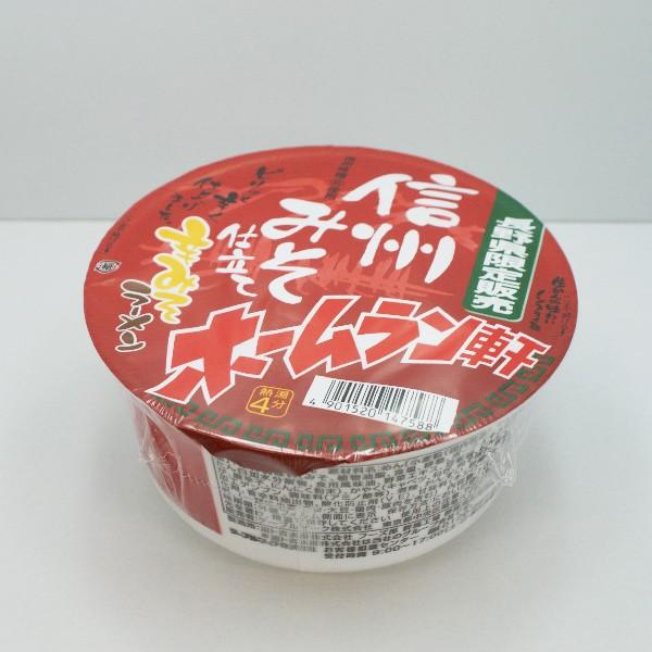長野県限定販売信州みそ仕立てホームラン軒辛味噌...