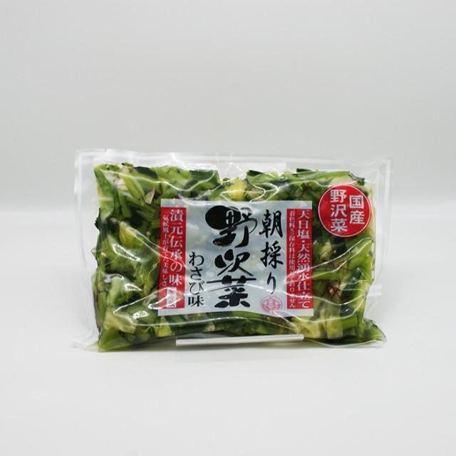 朝採り野沢菜わさび味(信州長野県のお土産 おみ...