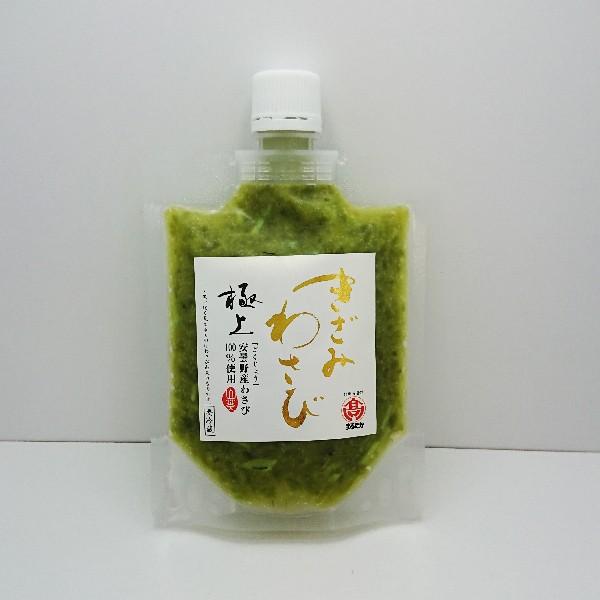 【クール商品】安曇野産わさび100%使用極上きざみ...