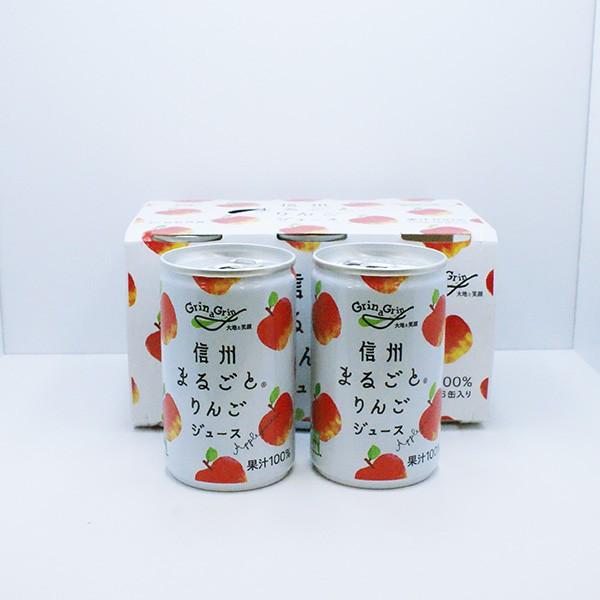 信州まるごとりんごジュース6缶セット(信州長野...