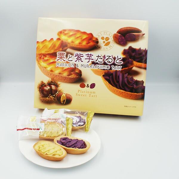 栗と紫芋たると10個入( 信州長野のお土産 お菓子...