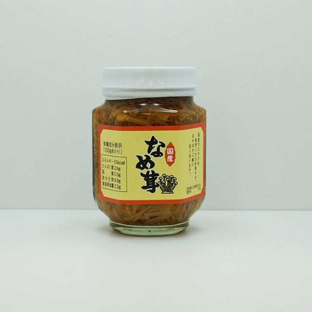 なめ茸ボトル30%減塩270g(信州長野のお土産 土産...