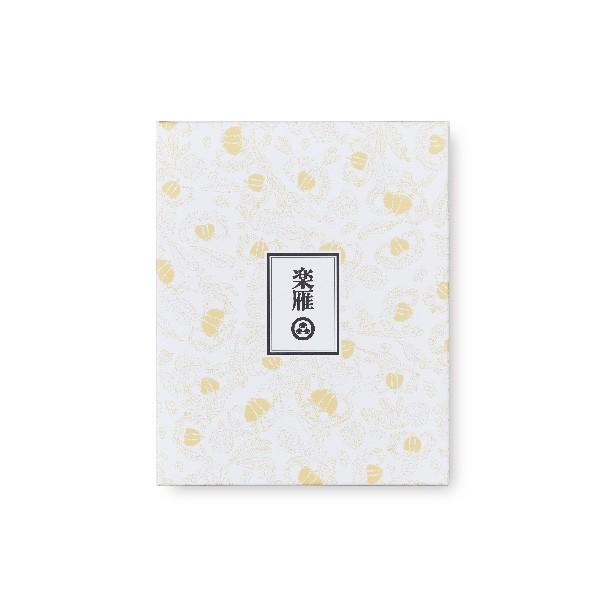 小布施堂楽雁中方形24枚(信州長野県のお土産 お...
