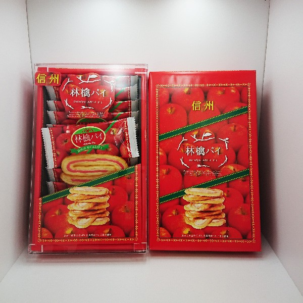 信州林檎パイ10個入(信州長野県のお土産 お菓子 ...