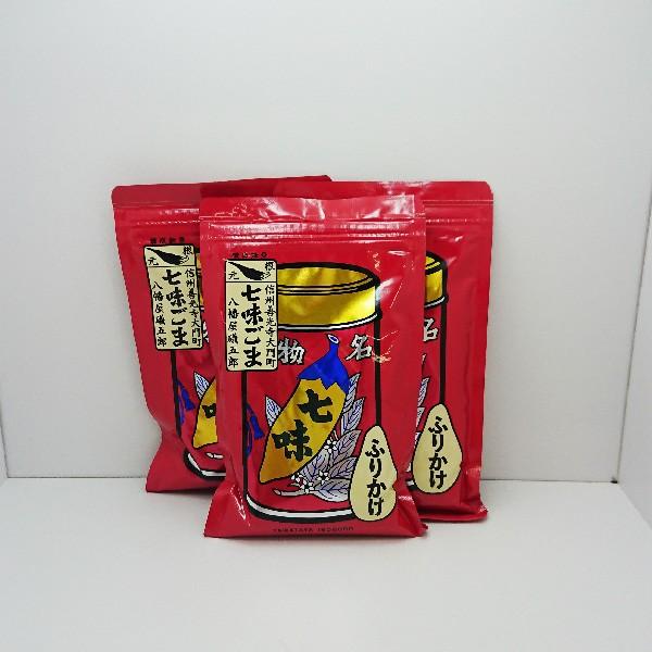 八幡屋礒五郎七味ごま袋入60g×3個【送料無料/ゆ...