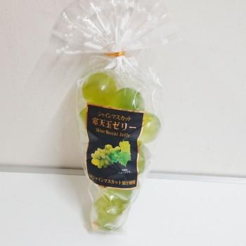 シャインマスカット寒天ゼリー(信州長野県のお土...