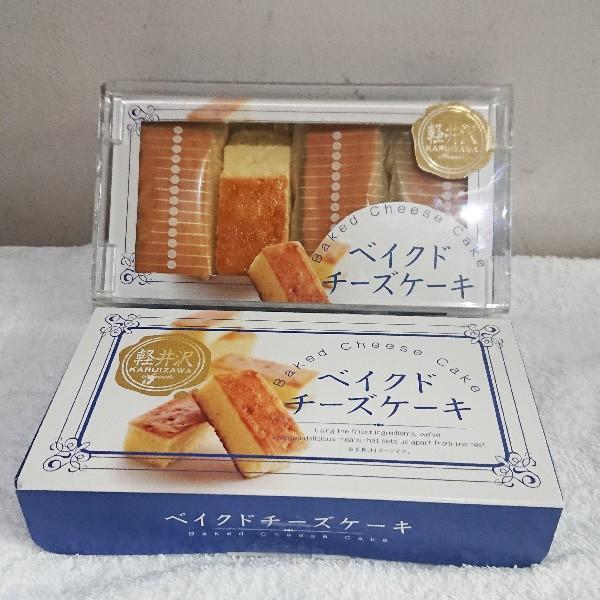 軽井沢ベイクドチーズケーキ(信州長野県のお土産...