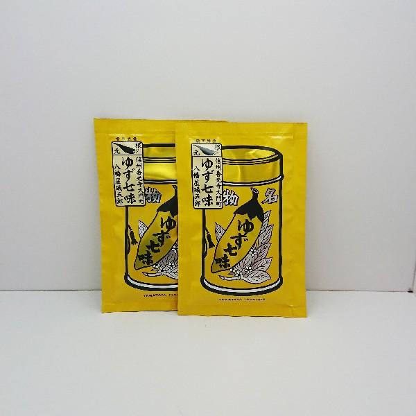 八幡屋礒五郎七味唐辛子袋入(ゆず入り)×2個【...
