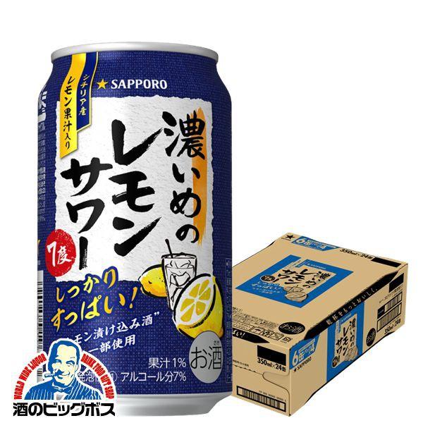 【キャンセル不可】【同時購入不可】 サッポロ ...
