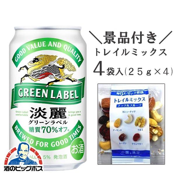 ナッツ&フルーツ4袋付き スマプレ会員 送料無料 ...