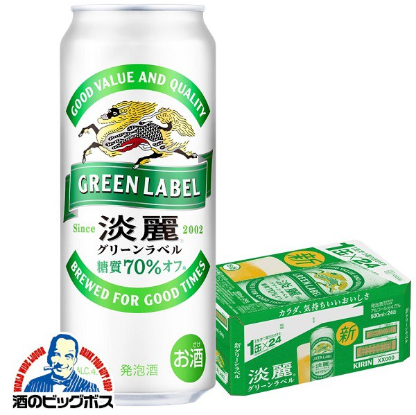 【キャンセル不可】【同時購入不可】 発泡酒  キ...