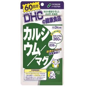 DHC 60日分 カルシウム/マグ(ハードカプセル) ...