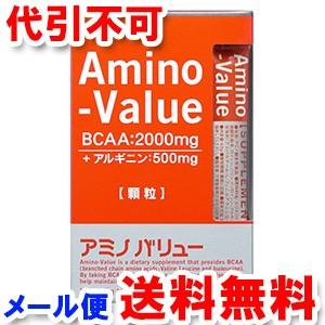 大塚製薬 アミノバリューサプリメントスタイル(4...