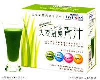 リビタ 大麦若葉青汁(3g×30袋)
