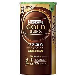 ネスカフェ ゴールドブレンド コク深め エコ&シス...