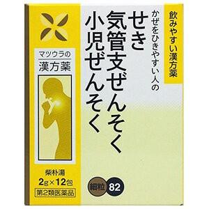 【第2類医薬品】 柴朴湯エキス 細粒 O-82 (12包)