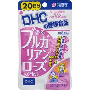 DHC 香るブルガリアンローズカプセル 20日分 40粒...