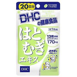 DHC 20日分 はとむぎエキス 20粒