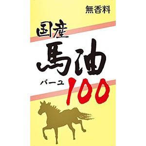 国産馬油100 (70mL)