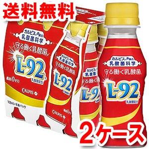 カルピス 守る働く乳酸菌 L-92乳酸菌配合 100ml×...