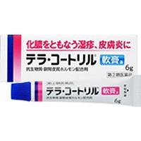 【第(2)類医薬品】 テラ・コートリル軟膏a 6g
