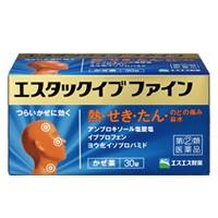 【第(2)類医薬品】 エスエス製薬 エスタックイ...