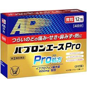 【第(2)類医薬品】 パブロンエースPro微粒 12包...