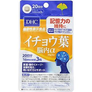 DHC 20日分 イチョウ葉脳内α (60粒)