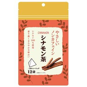 やさしいノンカフェイン シナモン茶 3g×12袋