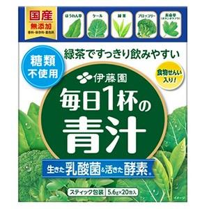 伊藤園 緑茶ですっきり飲みやすい 毎日1杯の青汁 ...